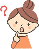 全身脱毛料金で、分割払いの頭金や入会費は必要ですか?
