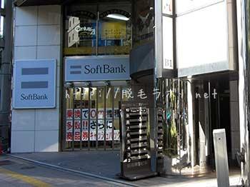 1階がSoftBank(ソフトバンク)の新宿幸容ビルの8階が脱毛ラボ新宿店の場所です。
