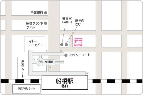脱毛ラボ船橋店アクセスマップ