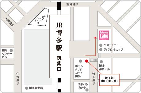 脱毛ラボ博多駅前店アクセスマップ