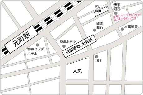脱毛ラボ三宮プレミアム店(旧:元町店)アクセスマップ