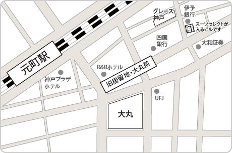 脱毛ラボ神戸元町メンズ店アクセスマップ