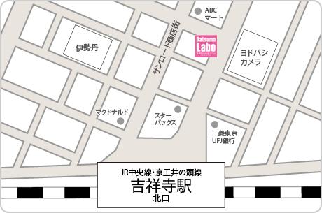 脱毛ラボ吉祥寺店アクセスマップ