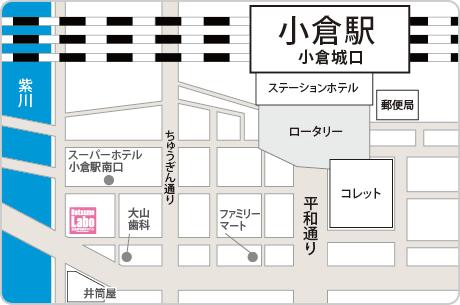 脱毛ラボ小倉店アクセスマップ