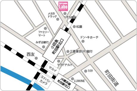 脱毛ラボ町田店アクセスマップ