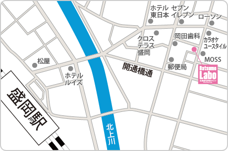 脱毛ラボ盛岡店アクセスマップ