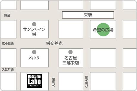 脱毛ラボ名古屋メンズ店アクセスマップ