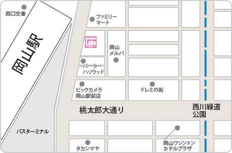 脱毛ラボ岡山店アクセスマップ