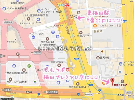 東梅田駅からのアクセス。7番出口から出ると近いよ