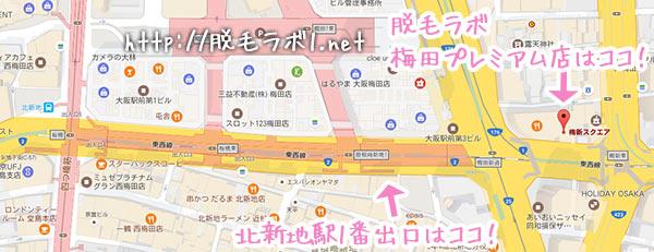 北新地駅からのアクセス。1番出口から出ると近くてわかりやすいです。