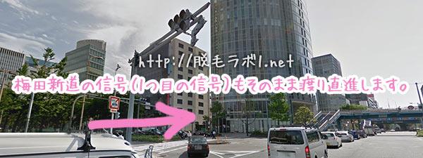 北新地駅からのアクセス。さらに信号を渡って直進します。
