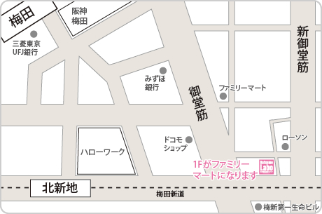 脱毛ラボ梅田プレミアム店アクセスマップ