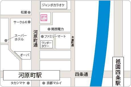 脱毛ラボ京都・三条河原町新館店アクセスマップ