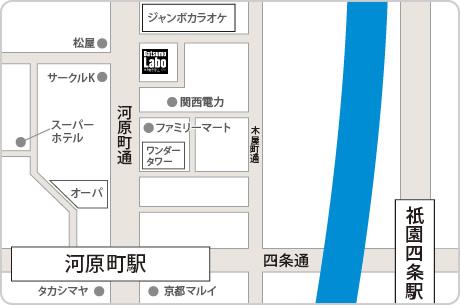 脱毛ラボ京都三条河原町メンズ店アクセスマップ