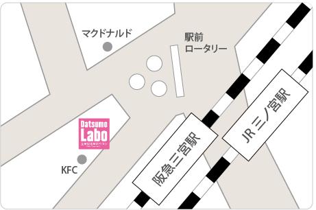 脱毛ラボ三宮駅前店アクセスマップ