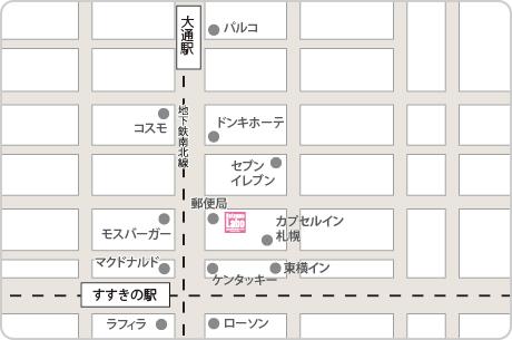 脱毛ラボ札幌店アクセスマップ