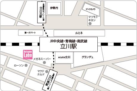 脱毛ラボ立川店アクセスマップ