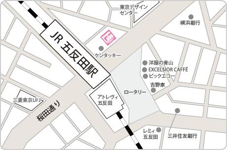 脱毛ラボ五反田店アクセスマップ
