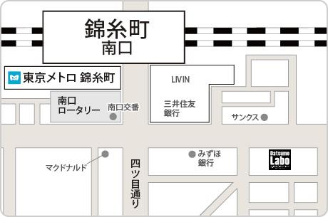 脱毛ラボ錦糸町メンズ店アクセスマップ