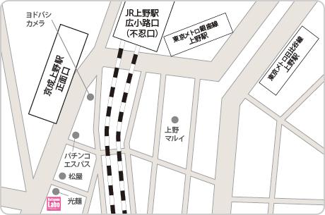 脱毛ラボ上野店アクセスマップ