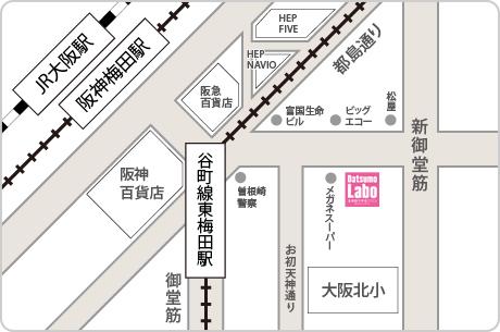 脱毛ラボ梅田店アクセスマップ
